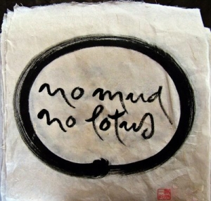 Tich Nhat Hanh's Calligraphy