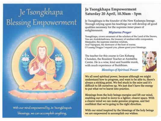 Je Tsongkhapa empowerment leaflet, ed.